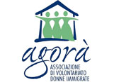 "Donne Immigrate ""Agora"""