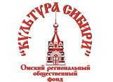 Культура Сибири