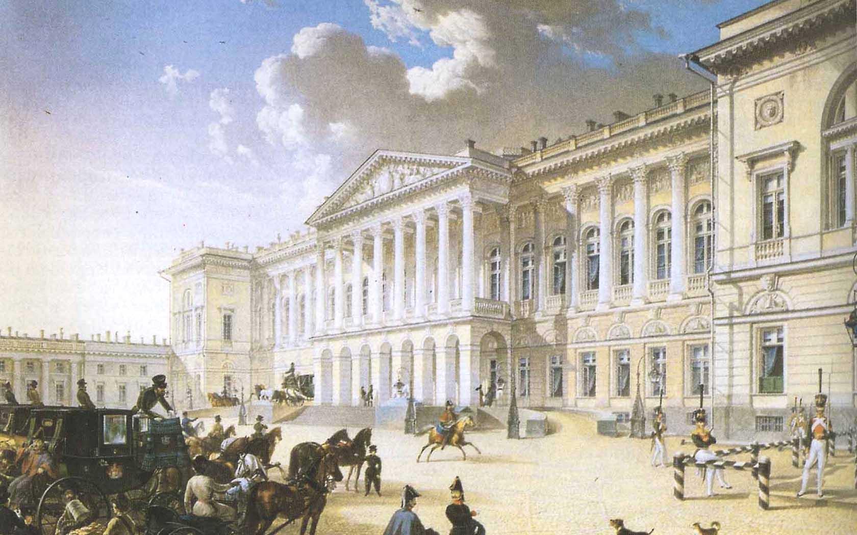 Императорское Русское Музыкальное Общество